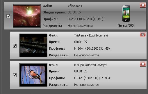 Соединение видео