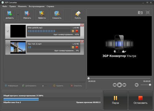 программы для кодирования видео - фото 6